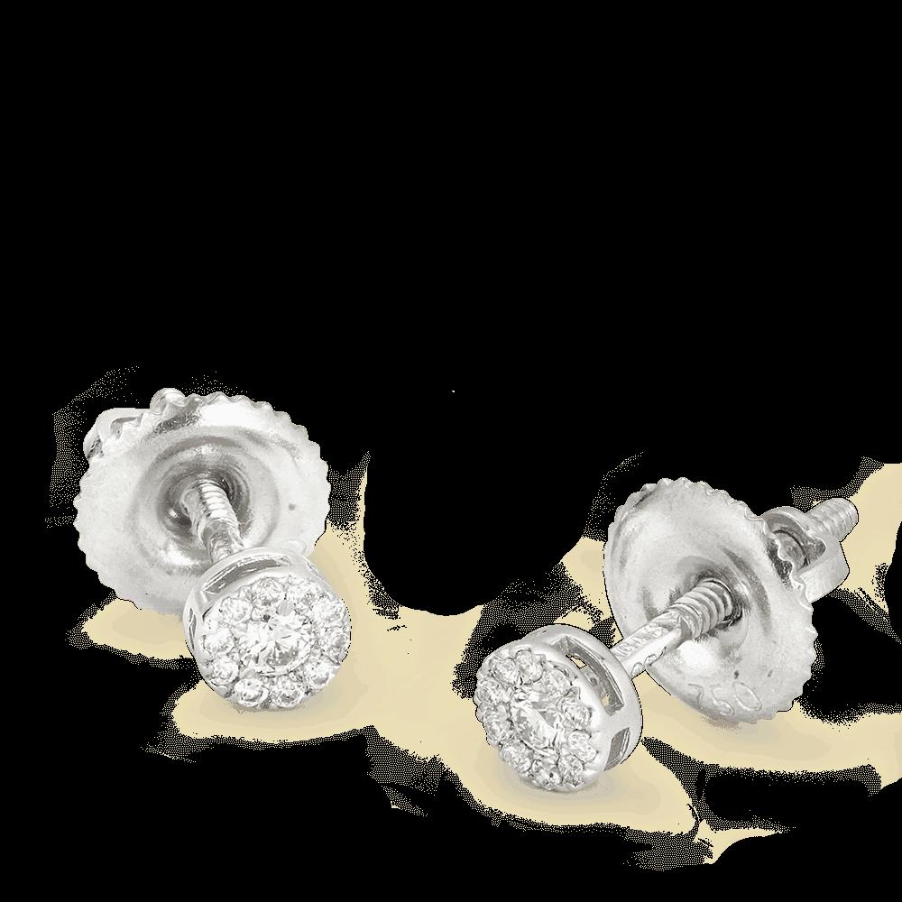 26989 - 18ct Gold Diamond Earstuds