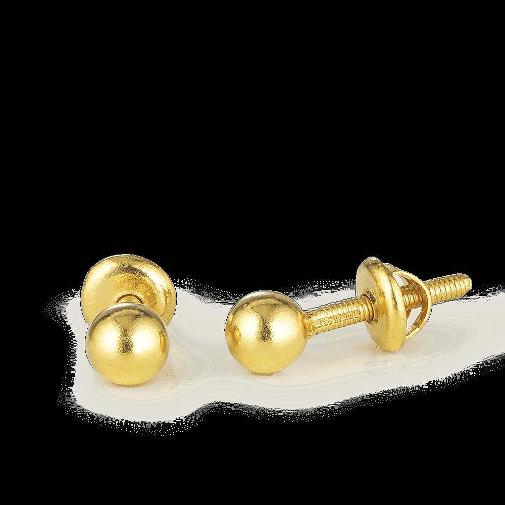 30048 - 22ct Gold Stud Earrings