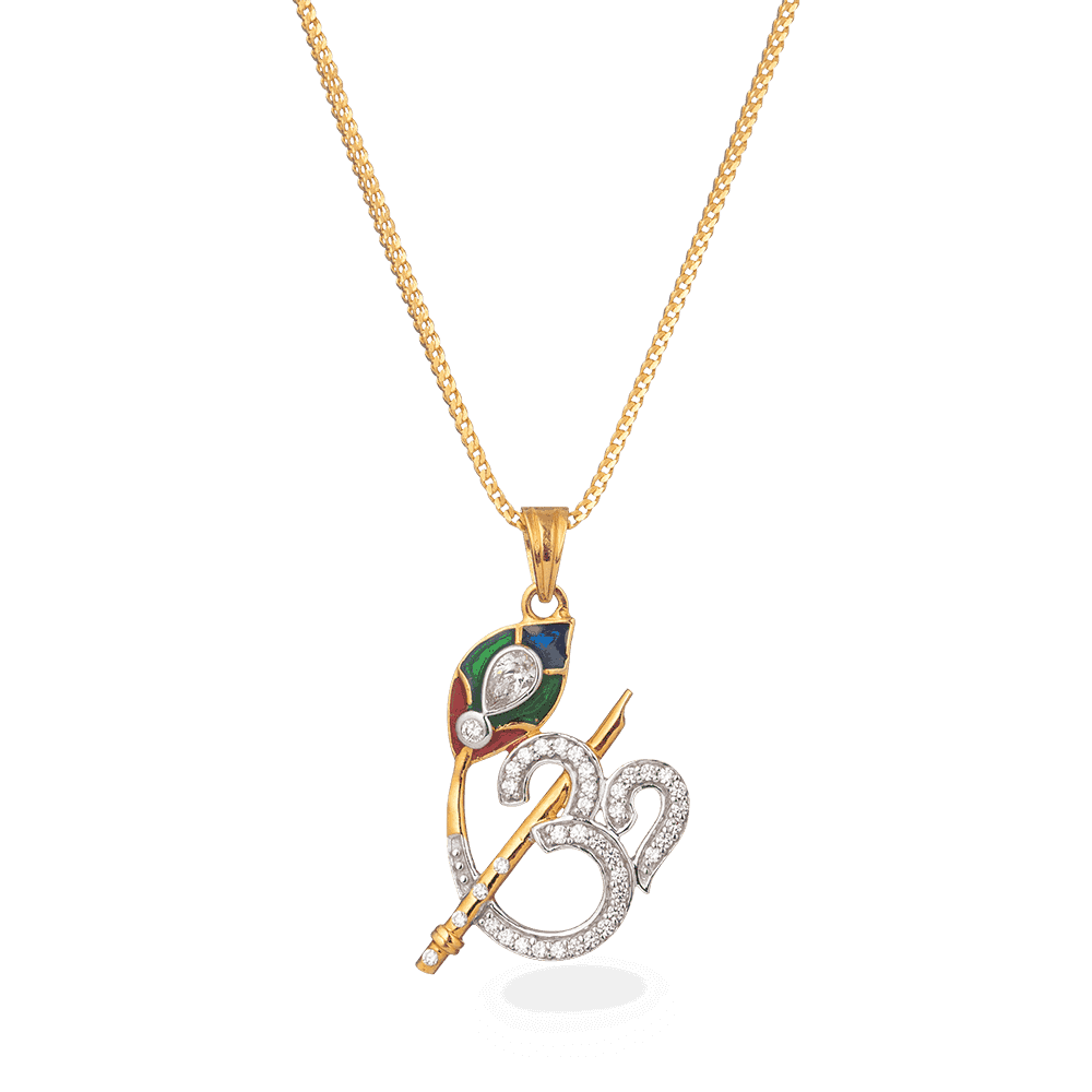 23020 - Om Pendant in 22ct Gold