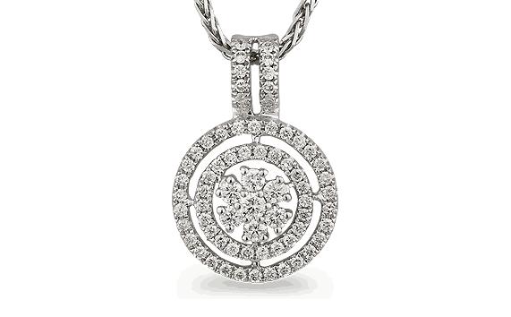 - 18ct White Gold Diamond Triple Heart Pendant
