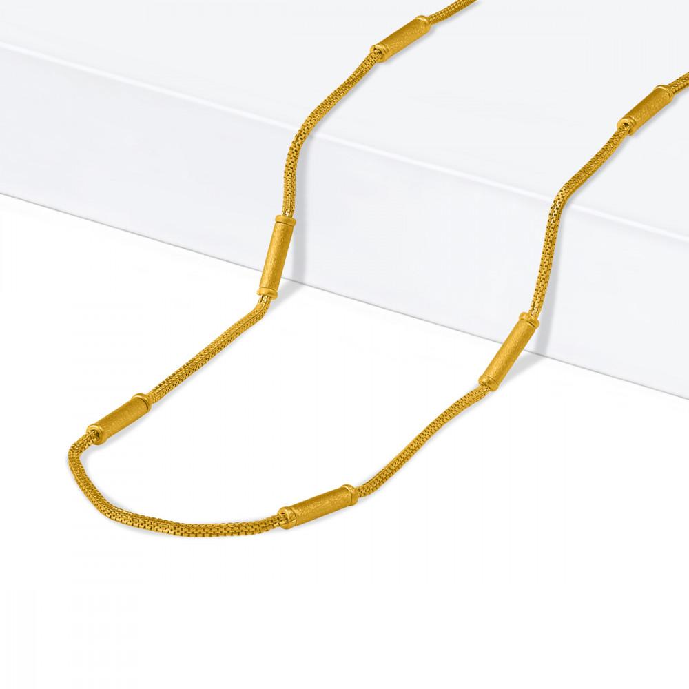 22ct Gold Choker Chain 31136-1