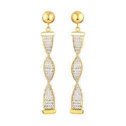 31773 - 22 Carat Gold Earring