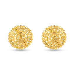 22 Carat Gold stud Earring with filigree designWt. 6.7 gSKU. 28685Diameter 17.4 mmAll prices include VATAll our products are hallmarked by London Assay Officecomes with presentation boxDelivery IncludedContact us / chat with us to explore more 22 carat Gold Jewellery online UK