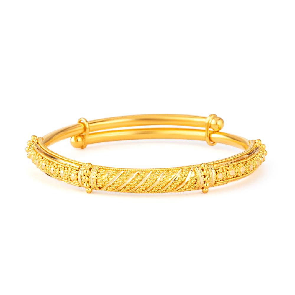 Jali 22 carat Gold Baby Bangle 33799 - 1