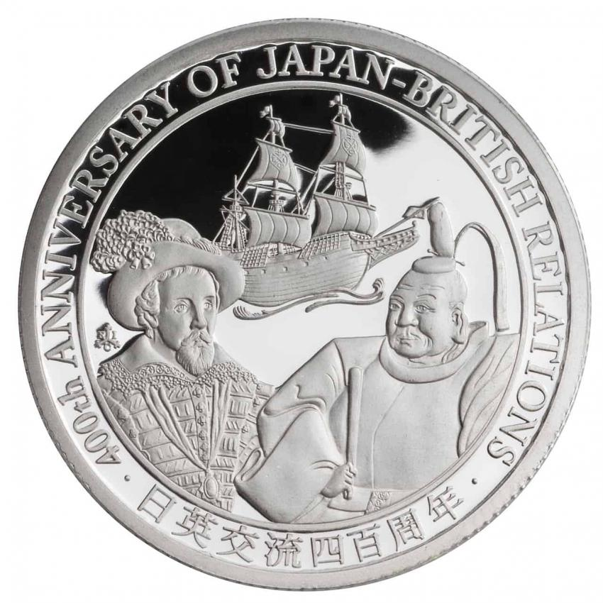 2013_400th_anniversary_of_japan_-_british_relations_-_sold_out_silver_front.jpg